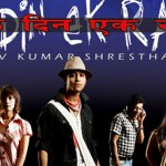 Ek Din Ek Raat – Nepali Movie
