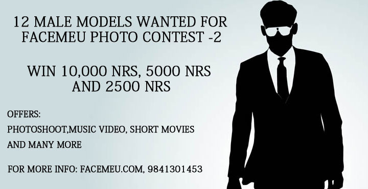 models wanted, male models wanted, best online competition