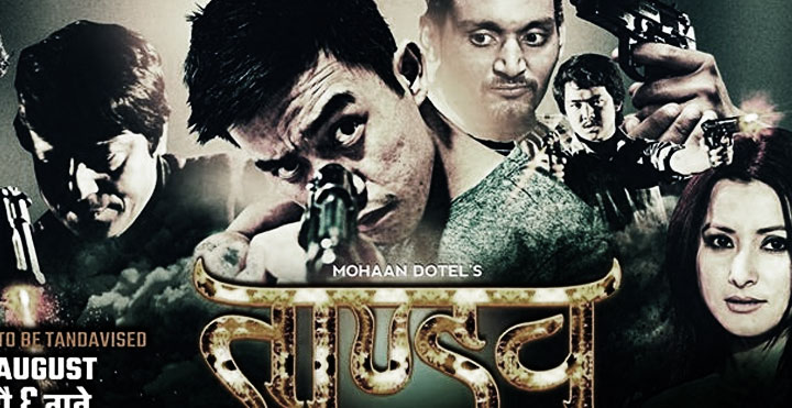 tandav nepali movie, laure ashish rana, laure tandav movie, laure in kantipur, laure film tandav, laure ashis rana, laure and namrata movie, Film tandap, film of ashish rana nepal, www nepali movie tandap songs download com