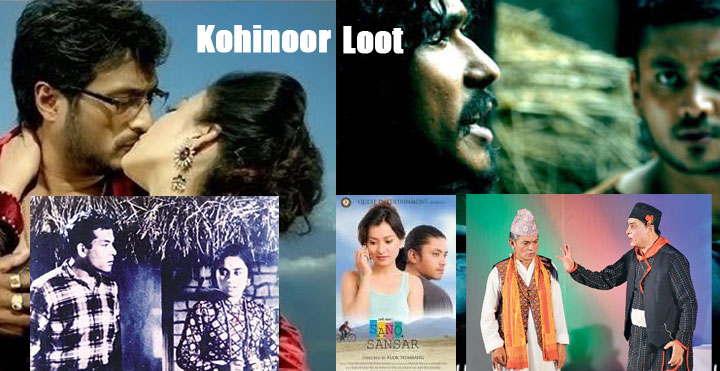 nepali movies, rajesh hamal, rekha thapa, loot nepali movie, kohinoor, shree krishna Shrestha, sweta khadka