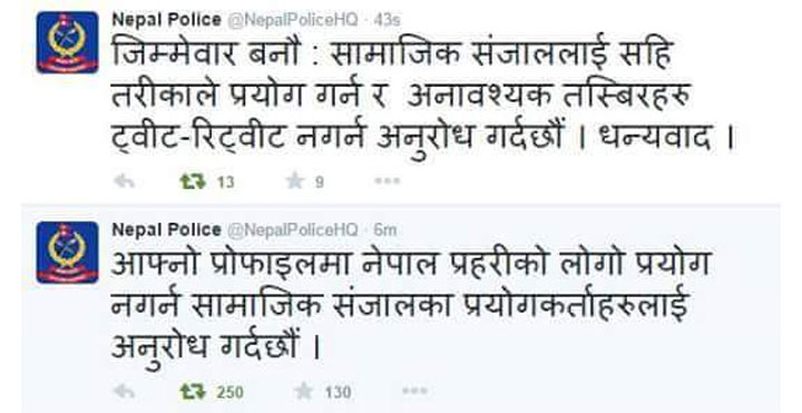 misuse of social newtork in nepal, angkaji was arrested, Nepal police notice