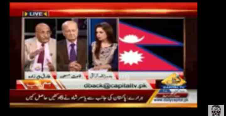 pakistani news about Nepal, Pakistan talking about blockade in nepal by india, Truth News