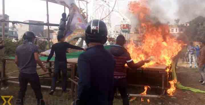 protest in Itahari, rajendra mahoto, stage burned by protester
