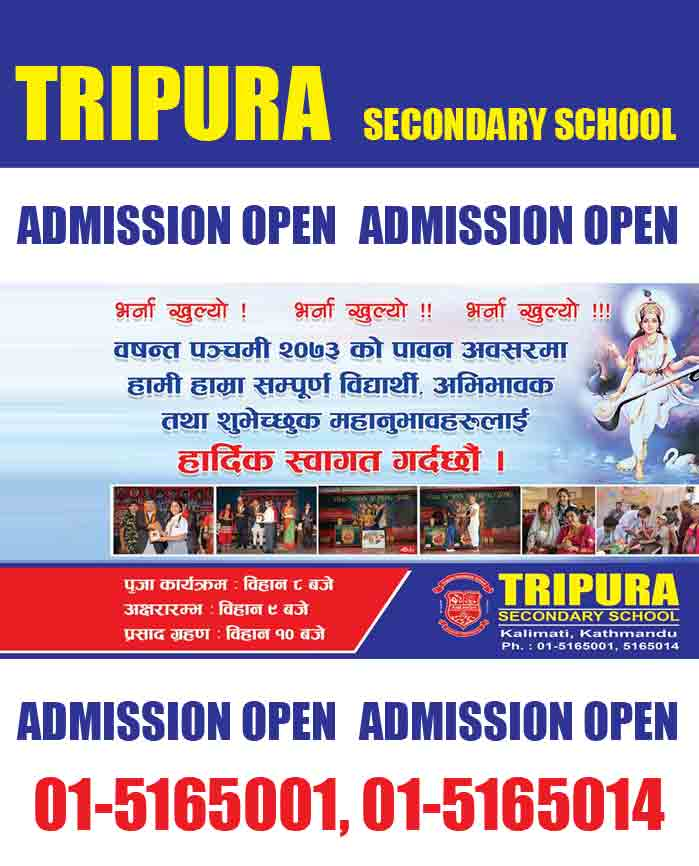 Tripura Secondary school, schools of Kathmandu, admission open